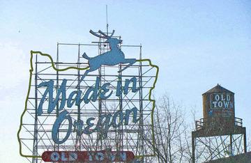 Portland-005.jpg