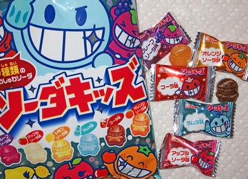 Lion_Soda_Pop_Kids_01.jpg
