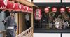 Kyoto_Gion_Matsuri_Festival_Naginata-hoko_03.jpg